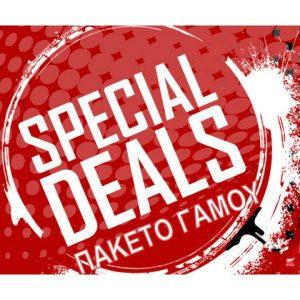 special-deals-banner-001__71686_zoom-600x600